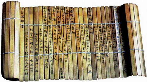 Chinese bamboo strip book